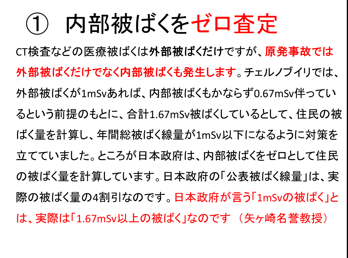 DrMatsuzaki072.png
