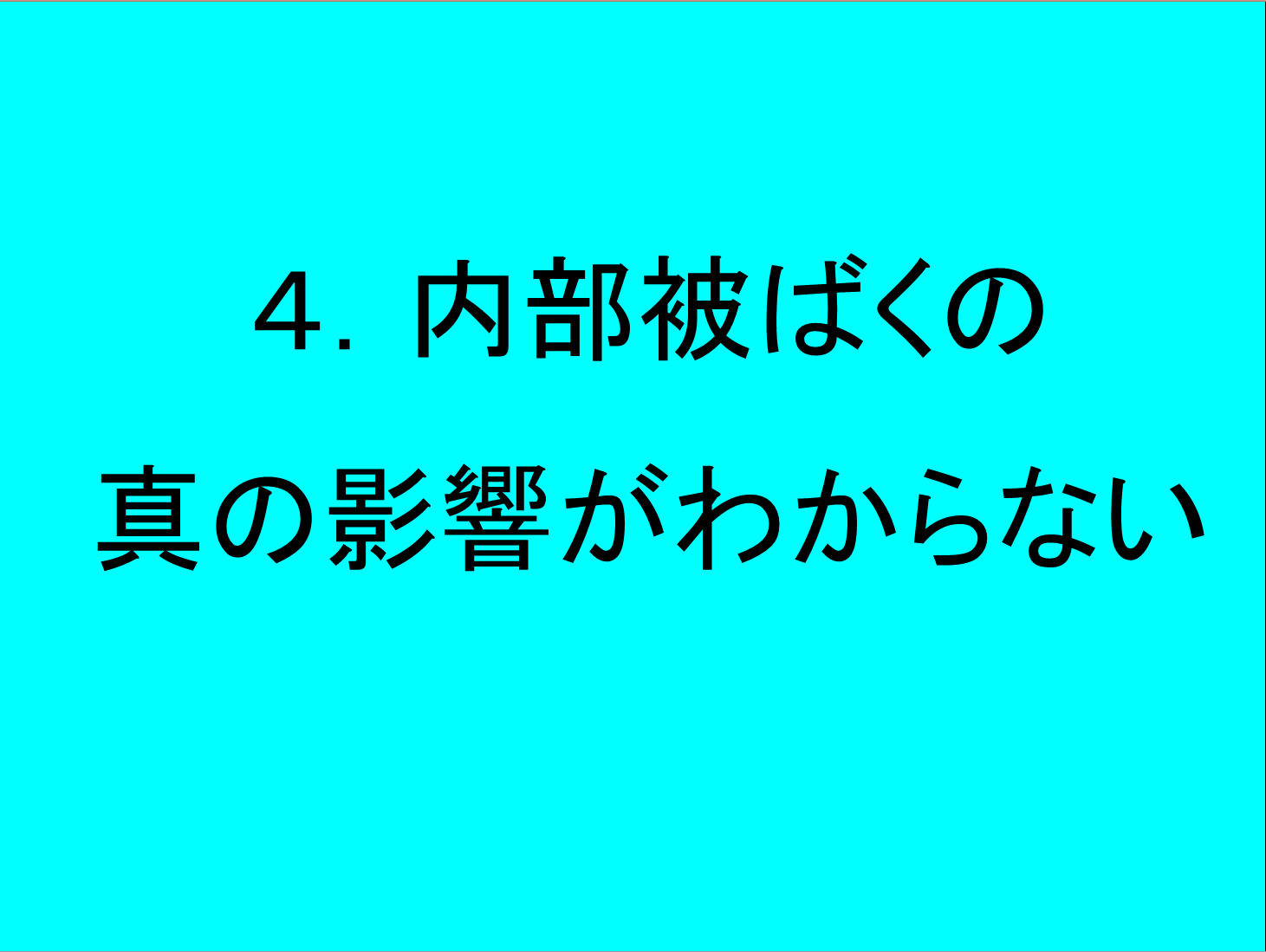 DrMatsuzaki078.png