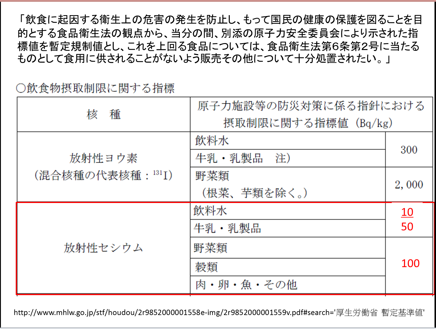 DrMatsuzaki081.png