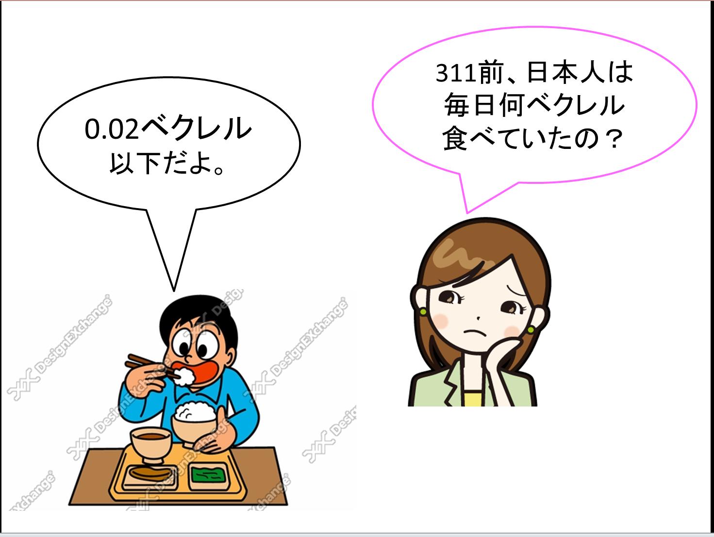 DrMatsuzaki082.png