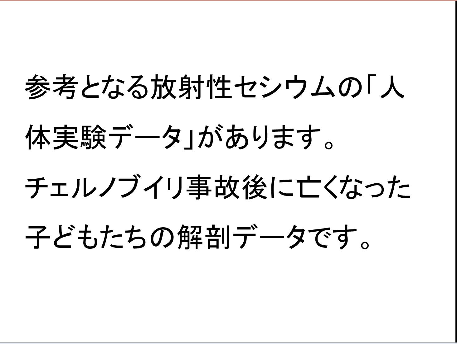 DrMatsuzaki088.png