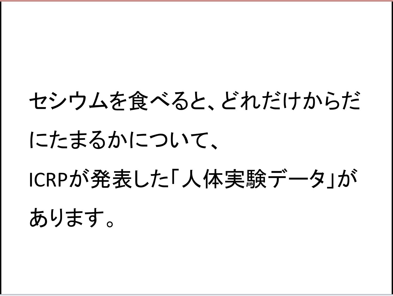 DrMatsuzaki090.png