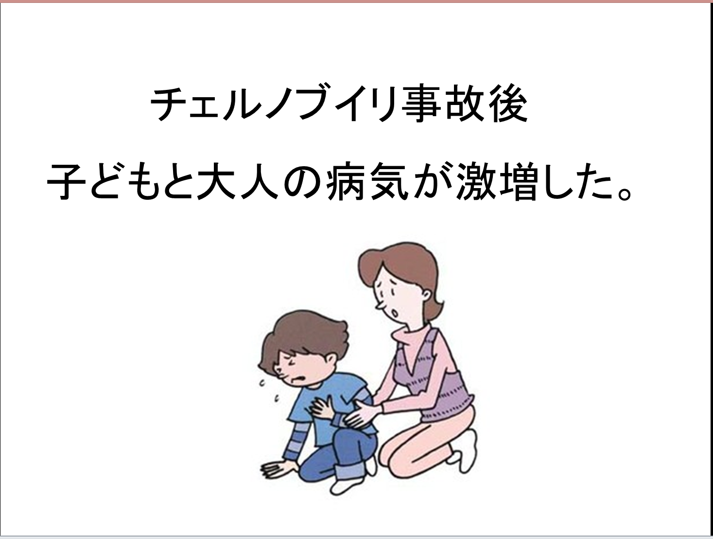 DrMatsuzaki103.png