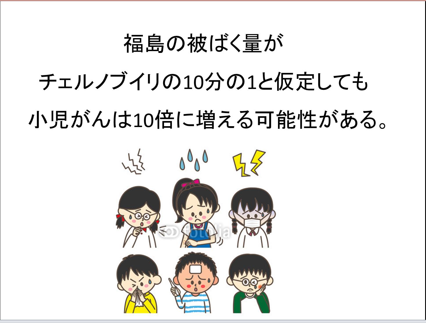 DrMatsuzaki107.png