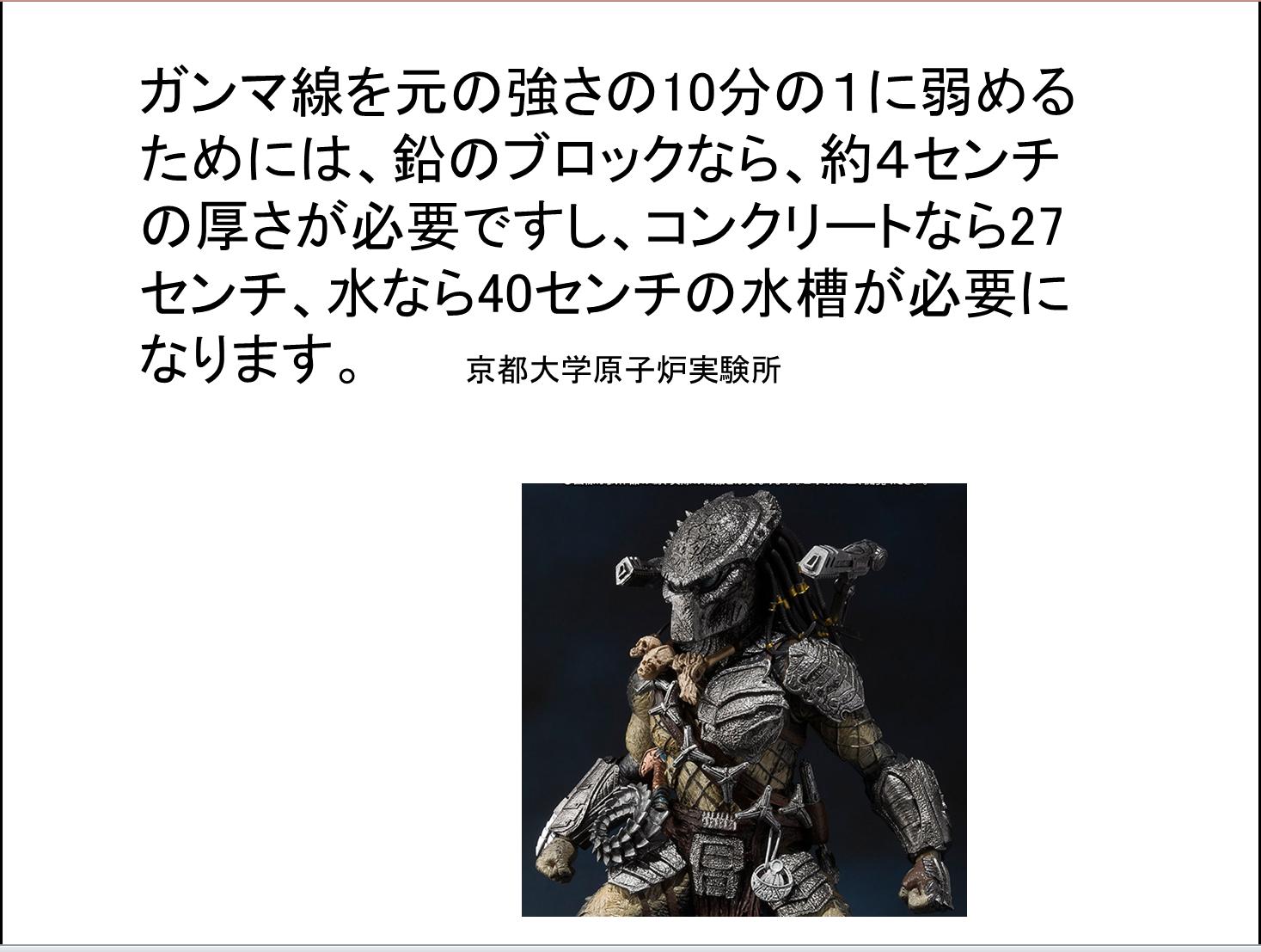 DrMatsuzaki114.png
