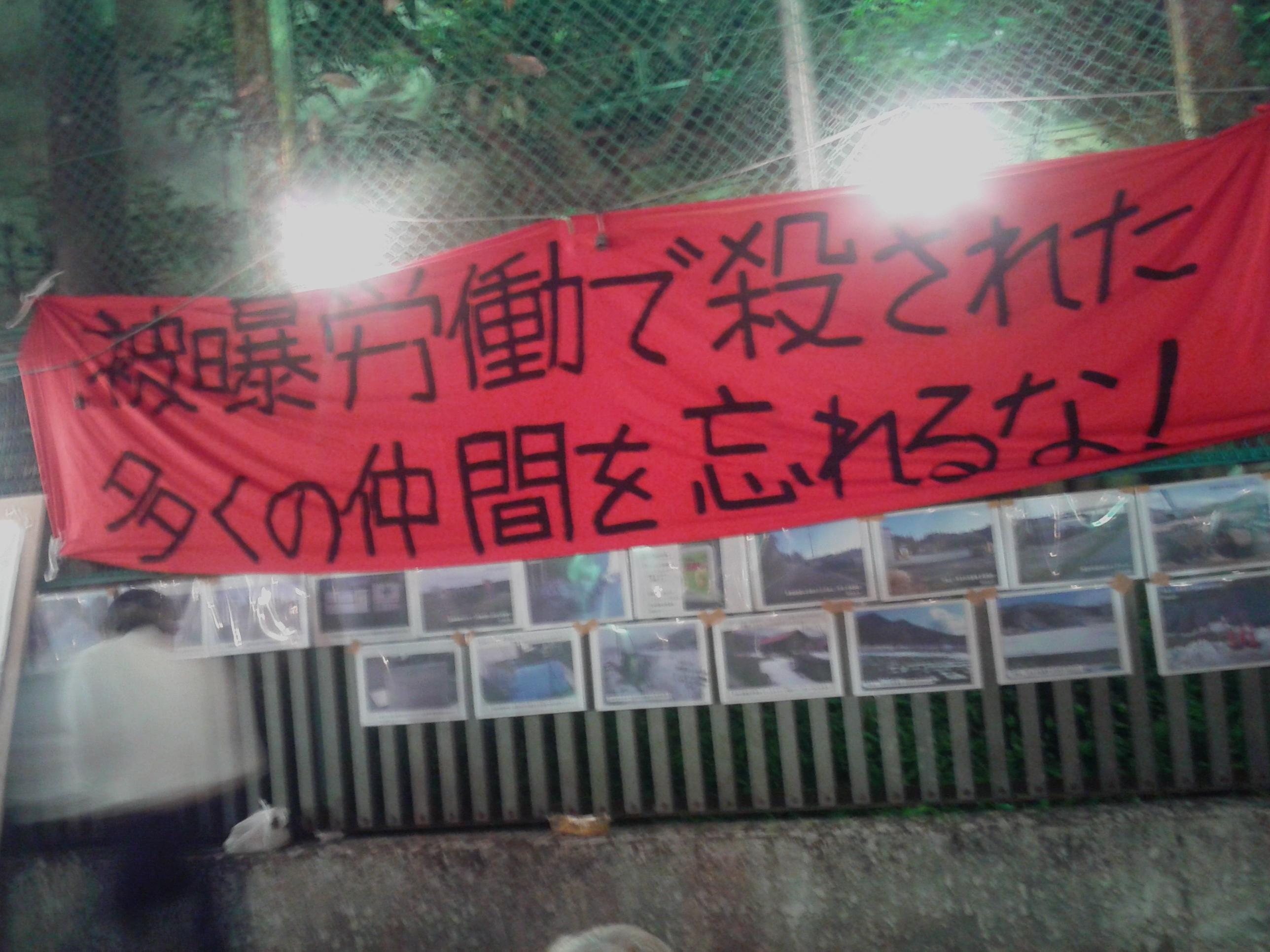 gosenshi20130811001.jpg