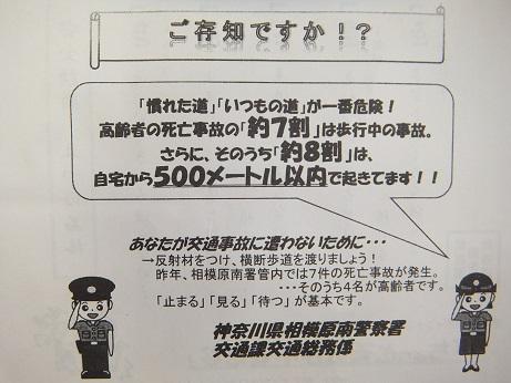 DSCF5930.jpg
