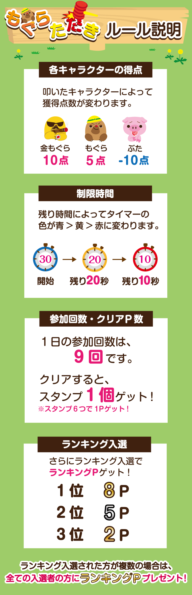 201501201930453b2.png