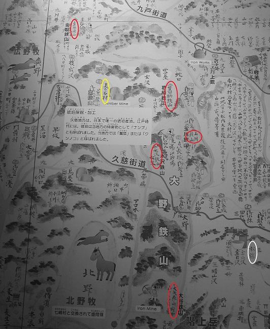 大野鉄山 地図