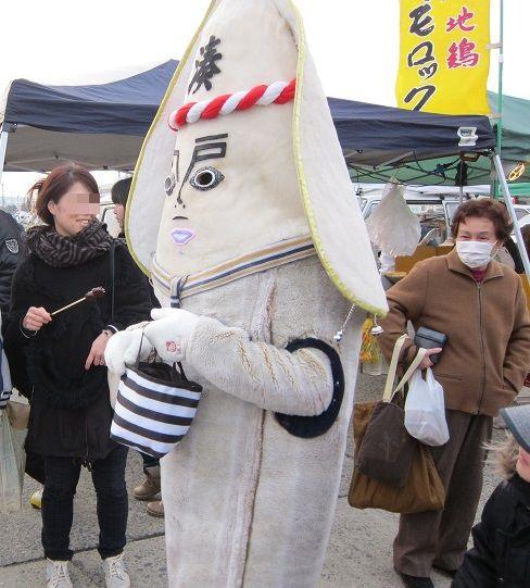 2015.3 いかどん初登場