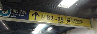 040_R.jpg