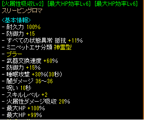 20141223091643ab2.png