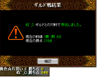 20150420003001fe5.png
