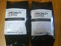 スペシャルティコーヒー トライアルセット 豆2種