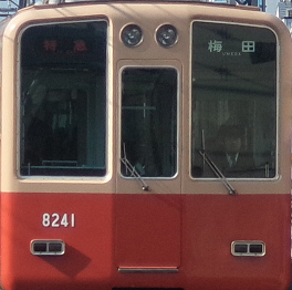 8235F