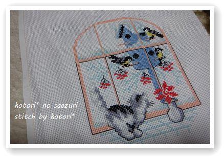 フリーチャート「The birds of winter」経過5
