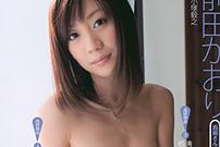 前田かおり はしたないお嬢様は好きですか?