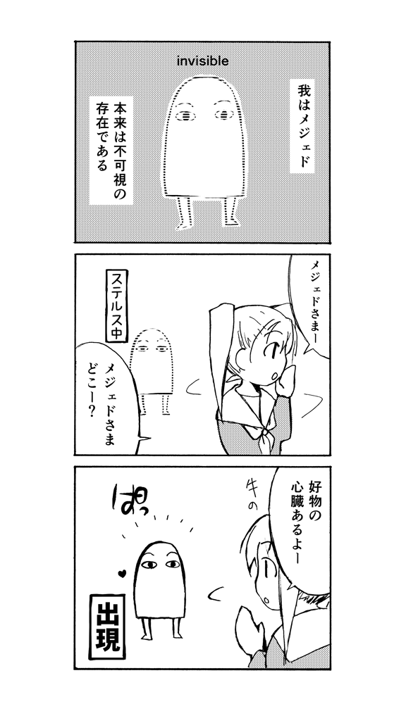 20150417235249391.png