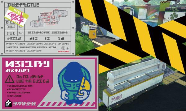 suoura8gatu6nichinoaxtupude-tokizi.jpg