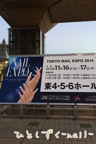 expo2014.jpg