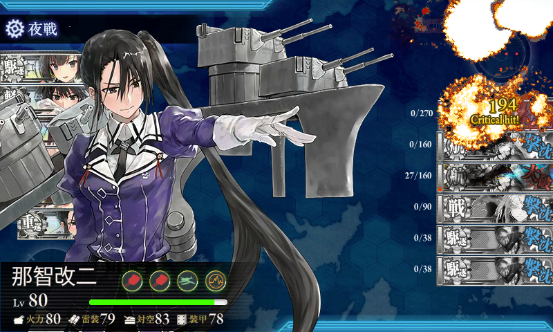 KanColle-150207-22270720.png