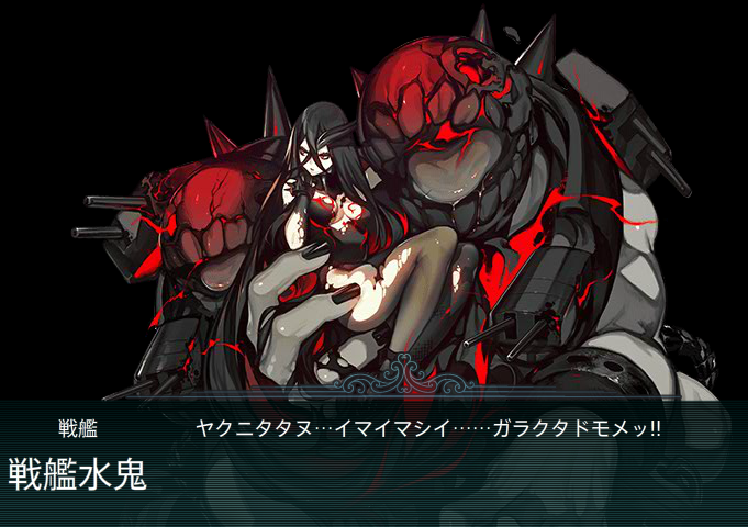 KanColle-150208-15471012.png