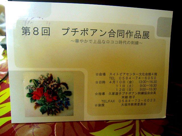 DSCN5185.jpg