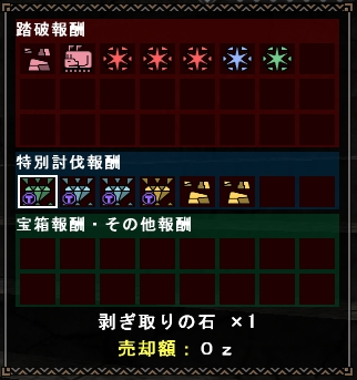201507180101208f8.png