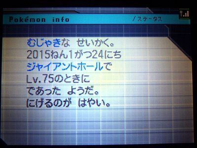 20150125180549440.jpg