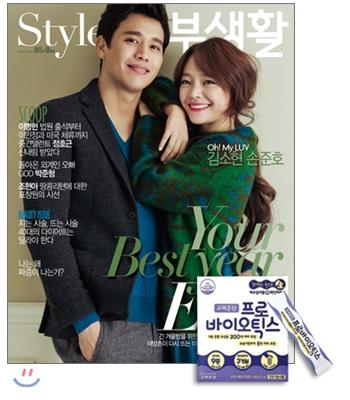 07 韓国女性誌_主婦生活_2015年1月号-2