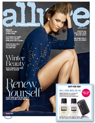 9 韓国女性誌_allure_2015年1月号