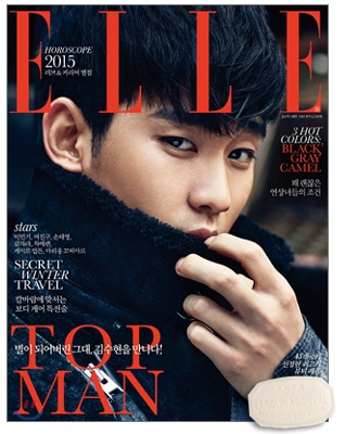 12 韓国女性誌_ELLE_2015年1月号