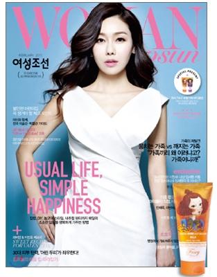 7_韓国女性誌_女性朝鮮_2015年2月号