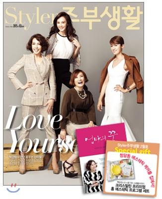 10_韓国女性誌_主婦生活_2015年2月号
