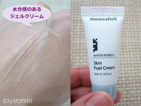 moonshot_ムーンショット_サンプル_メイクレッスン (8)
