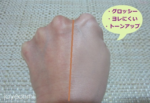 its skin_イッツスキン_エッセンスイン_ファンデーション_デスカルゴ (5)