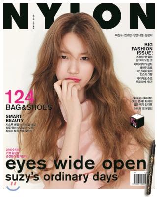 2_韓国女性誌_NYLON_2015年3月号