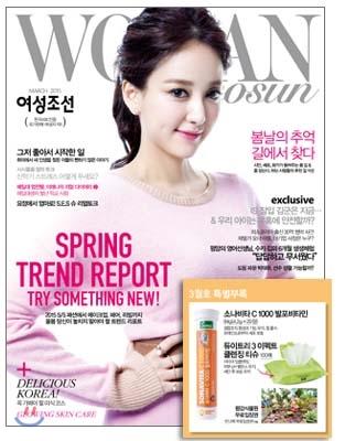 7_韓国女性誌_女性朝鮮_2015年3月号