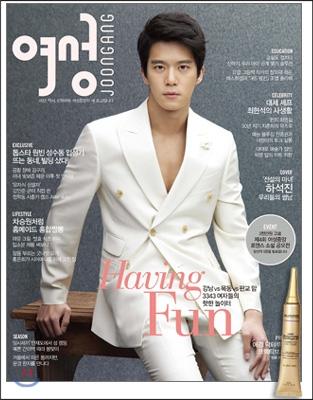 8_韓国女性誌_女性中央_2015年3月号