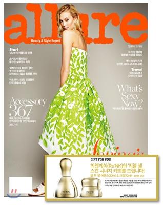 11_韓国女性誌_allure_2015年3月号-2