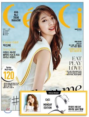 12_韓国女性誌_ceci_2015年3月号