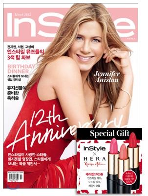 16_韓国女性誌_INSTYLE_2015年3月号