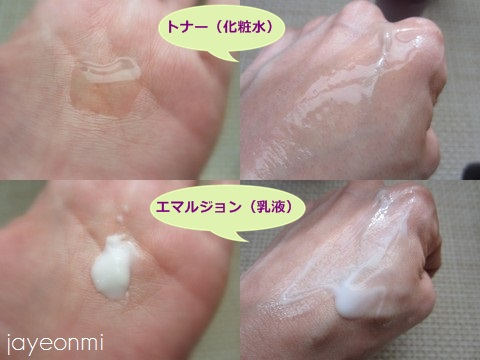 its skin_イッツスキン_キャビア_スキンケア_リニューアル (2)
