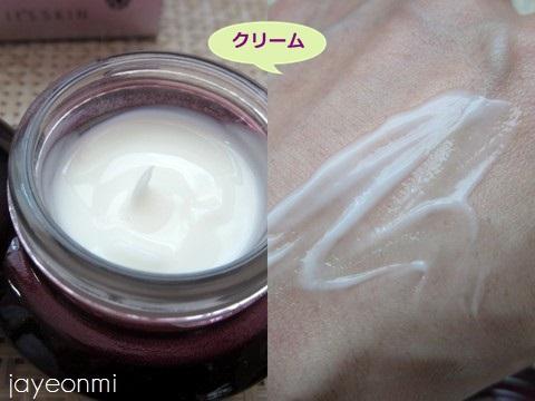 its skin_イッツスキン_キャビア_スキンケア_リニューアル (5)
