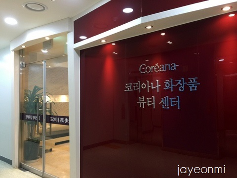 Coreana_コリアナ_LAVIDA_ラヴィダ (7)