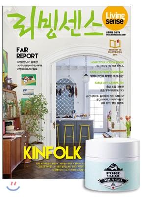 4_韓国女性誌_リビングセンス_2015年4月号