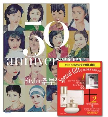 10_韓国女性誌_主婦生活_2015年4月号