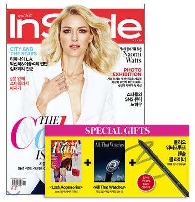 16_韓国女性誌_INSTYLE_2015年4月号