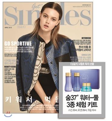 19_韓国女性誌_シングルズ_2015年4月号