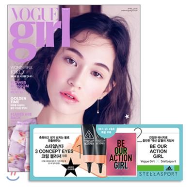 21_韓国女性誌_VOGE girl_2015年4月号